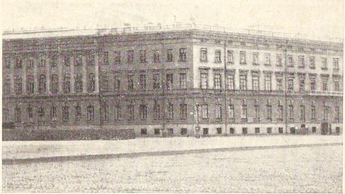 Здание бывшего Российского Министерства иностранных дел
